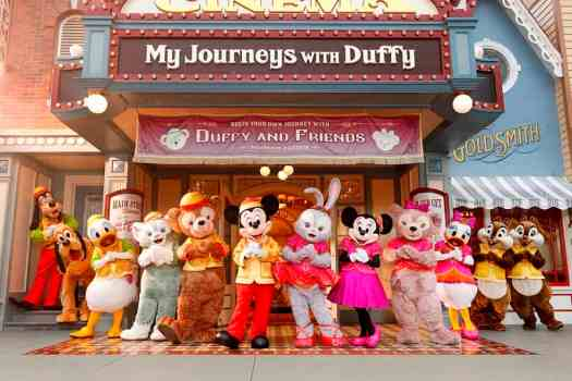 image-of-stella-lou-and-friends-at-hong-kong-disneyland
