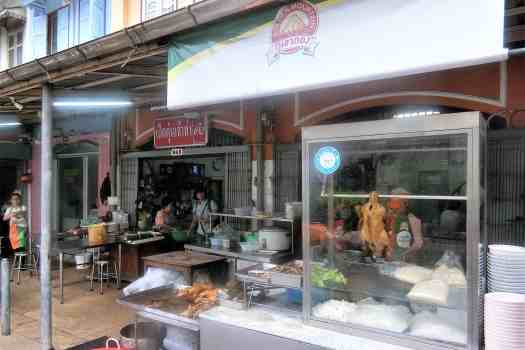 image-of-duck-noodle-house-bangkok-thailand