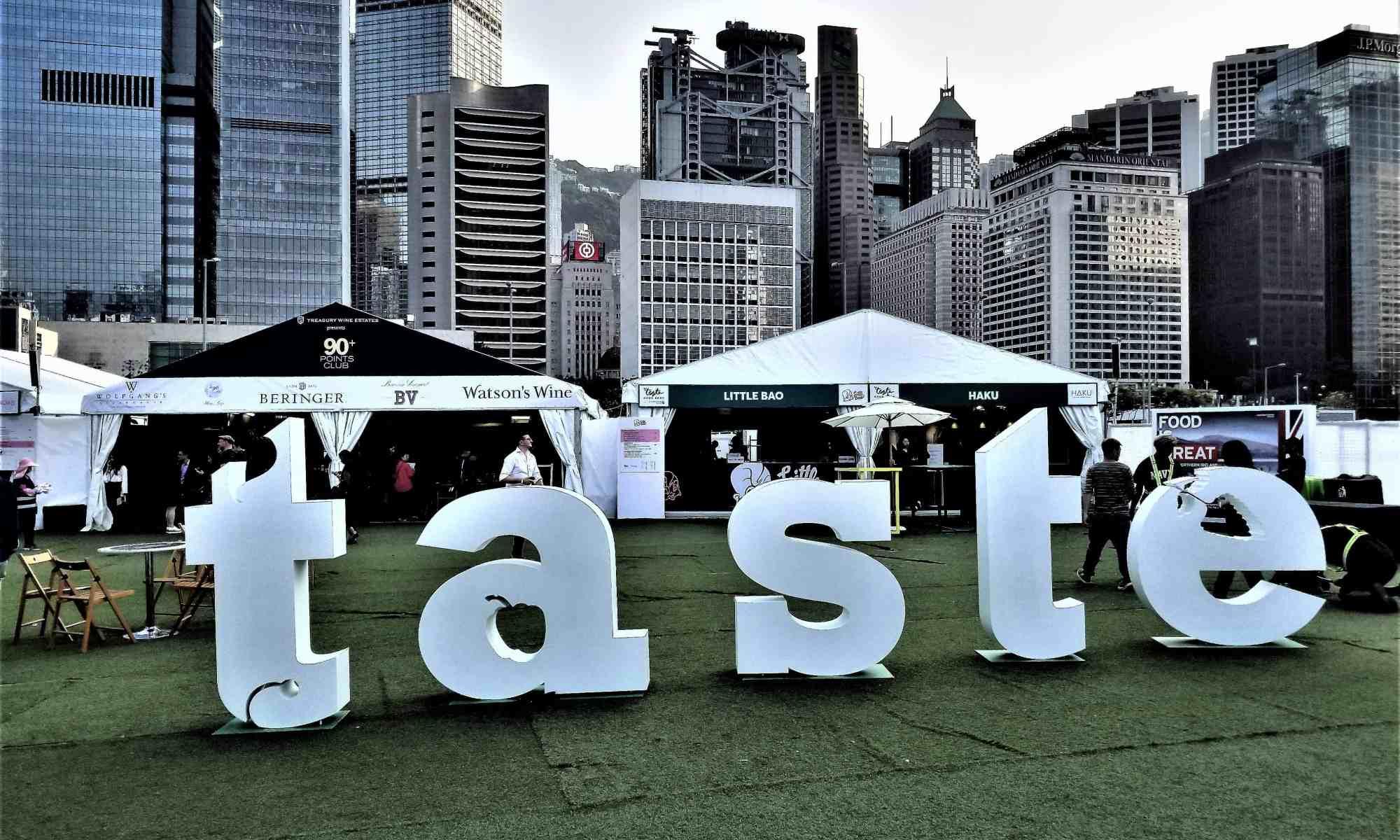 image-of-taste-of-hong-kong-