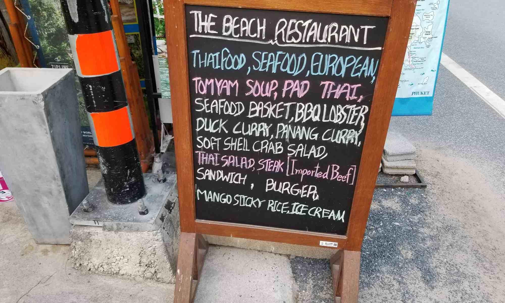 the-beach-restaurant-ion-nai-yang-beach-in-phuket-thailand
