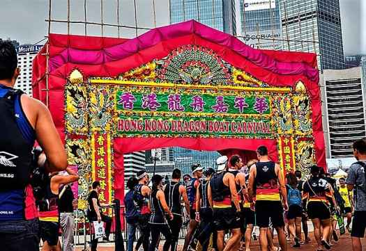 image-of-hong-kong-dragon-boat-carnival