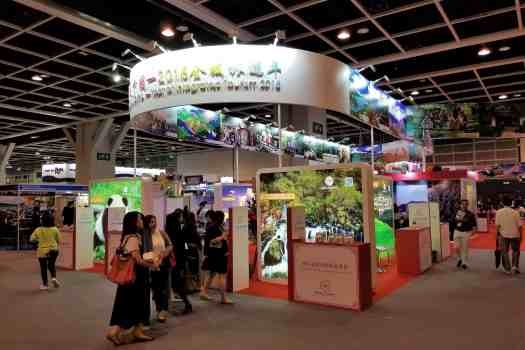 image-of-china-booth-at-international-travel-expo