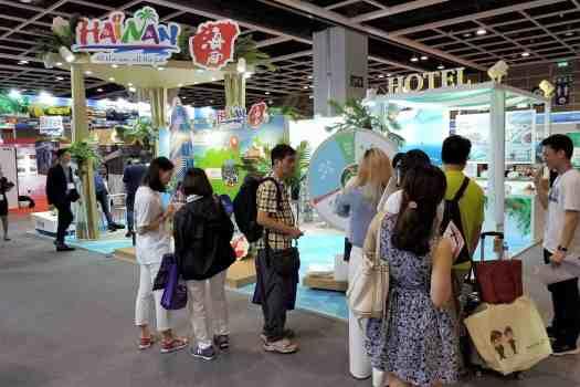 image-of-hainan-booth-at-international-travel-expo