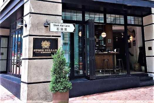 hk-restaurant-stone-nullah-tavern