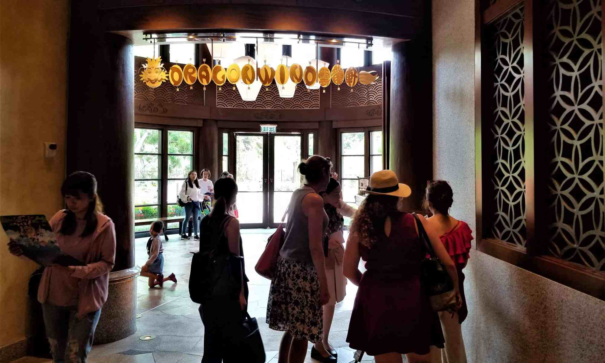 image-of-dragon-wind-restaurant-entrance