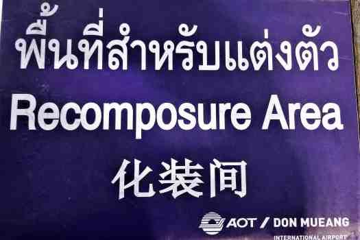 image-of-bangkok-don-mueang-international-airport-domestic-terminal-funny-sign