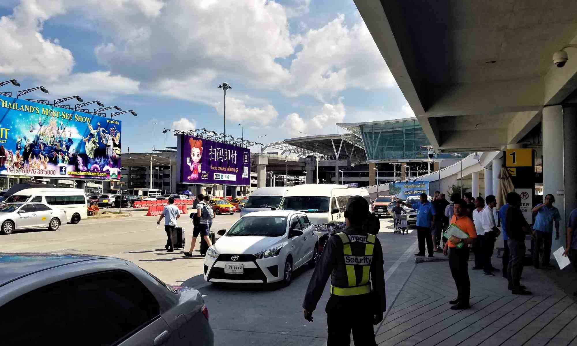 image-of-phuket-international-airport-hotel-limousine