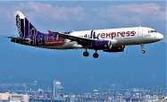 aviation-hk-express-lasta29