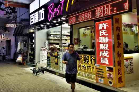 image-of-money-changer-in-hong-kong