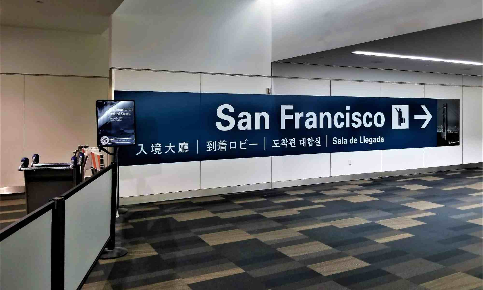 image-of-san-francisco-international-airport-terminal-exit
