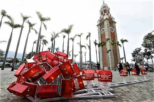 Home? an interactive exhibition waterfront Kowloon Hong Kong