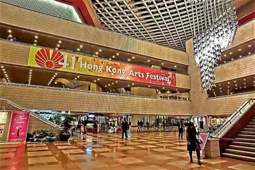 hong-kong-cultural-centre-lobby-during-arts-festival