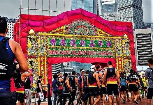 hong-kong-dragon-boat-carnival-entrance