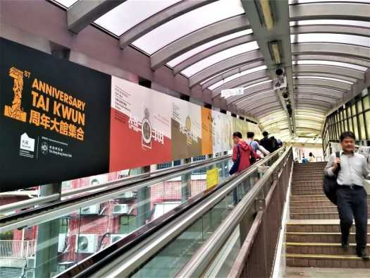 hong-kong-central-mid-levels-escalator