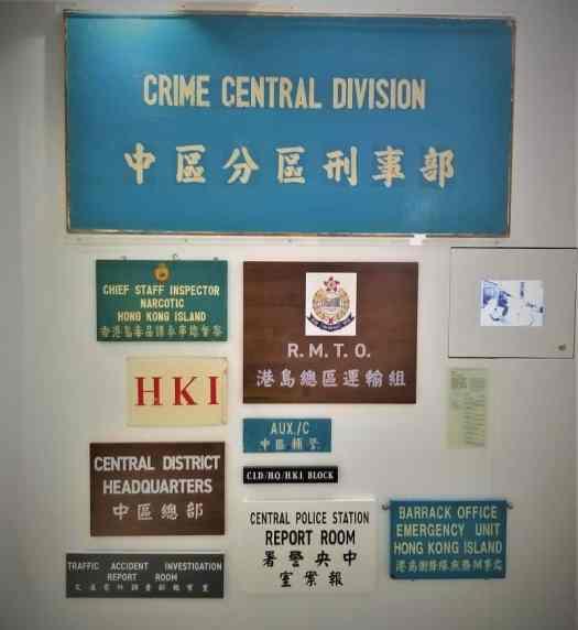 tai-kwun-101-signage-exhibit