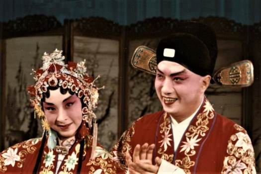 kun-qu-chinese-opera-performance of-daughter-of-the-horse-trader