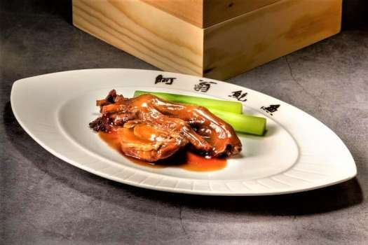 braised-dried-abalone-with-goose-web
