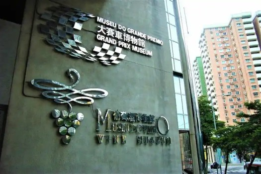 macau-wine-museum-and-grand-prix-museum-entrance