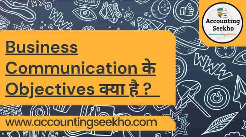 Objectives of business communication (3)