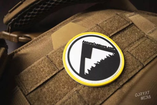 patch-product-photo