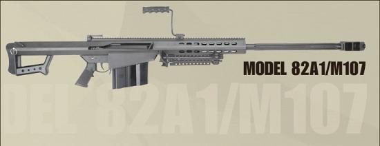 Barrett 82A1