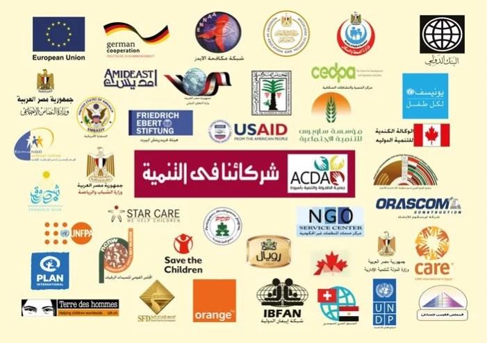 ِشركاء جمعية الطفولة والتنمية أسيوط