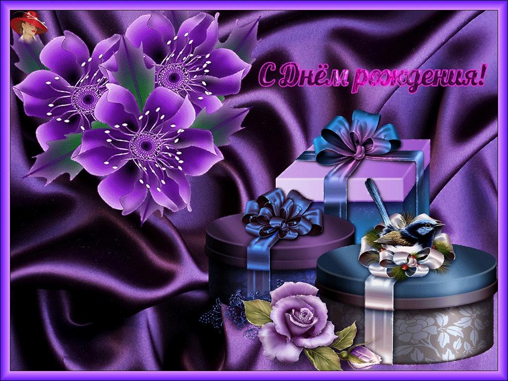 Мастер-класс, открытка с днем рождения женщине красивые гифки