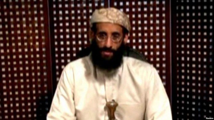 Pimpinan Al Qaeda