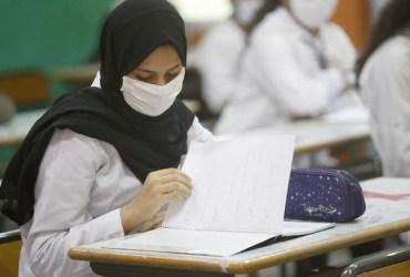 Pelajar di Aceh
