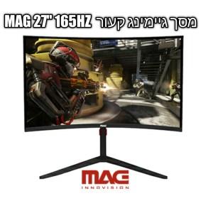 """מסך """"27 גיימינג קעור 165HZ עם תאורה אחורית MAG 27"""" Curved Gaming"""