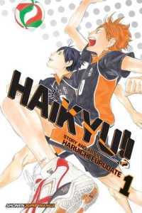 Cover of Haikyu!!, Vol. 1 by Haruichi Furudate