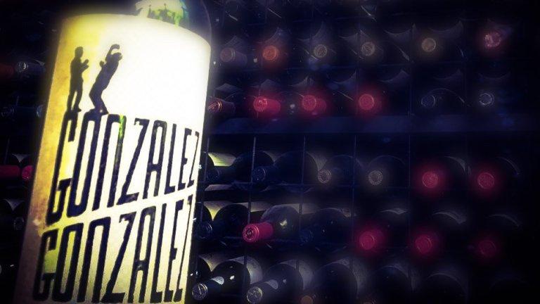 Gonzalez Gonzalez 2012 2