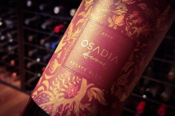 Osadía de Crear Estate Blend, un vino creado en familia