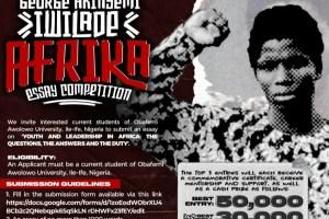 George Akinyemi Iwilade Afrika Essay Competition