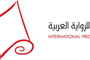 International Prize for Arabic Fiction 2021
