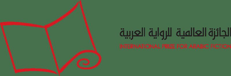 International Prize for Arabic Fiction 2021