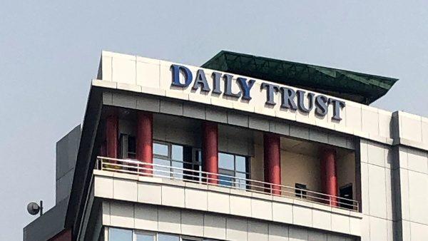 Daily Trust Recruitment