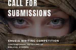 Shuzia Creative Writing Contest | $250 Cash Prize