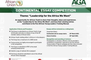 African Union Continental Essay Competition 2021