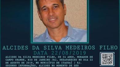 Photo of MORADOR DE CAMPO GRANDE DESAPARECIDO!! AJUDEM