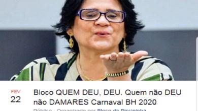 Photo of Foliões lançam bloco 'Quem deu, deu. Quem não deu, não Damares'