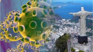 Photo of Rio de Janeiro tem primeiro caso confirmado do novo coronavírus