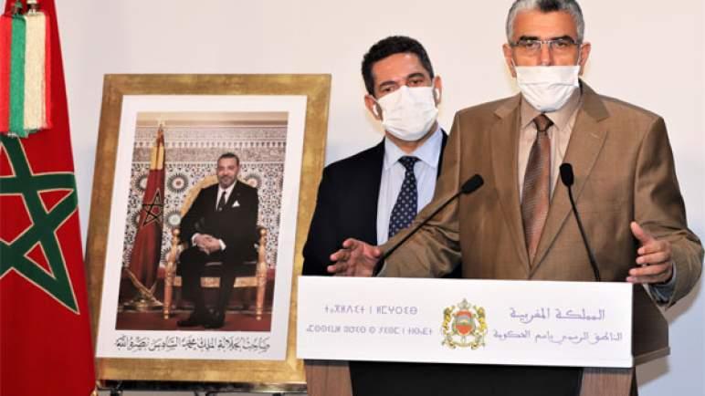 الرميد: ينبغي على إسبانيا أن تحترم حقوق المغرب كما يرعى حقوقها عليه