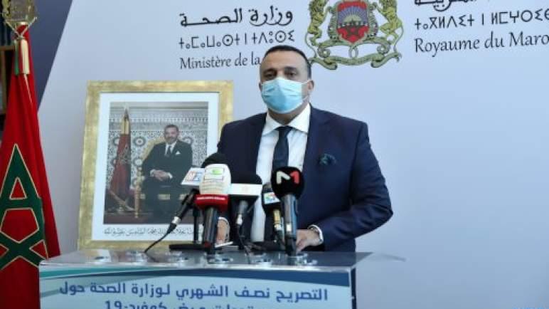 وزارة الصحة: المنحنى الوبائي سيبلغ ذروته بالمغرب في الأيام القليلة المقبلة