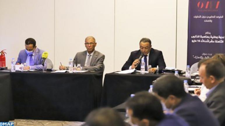 النيفاوي: المغرب يعتمد مقاربة أمنية شاملة ومندمجة ومتعددة الأبعاد لمواجهة المخاطر الارهابية