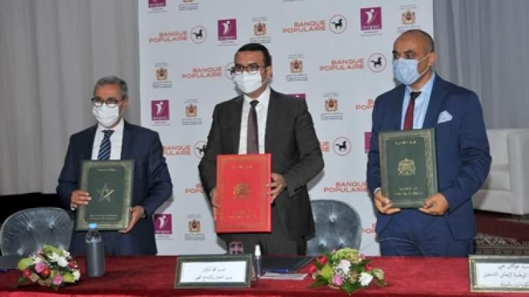 توقيع اتفاقية شراكة بين وزارة الشغل والبنك الشعبي والوكالة الوطنية لإنعاش التشغيل