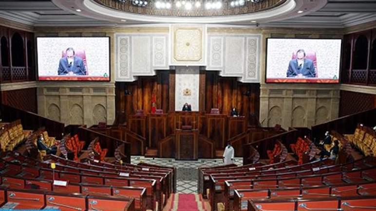 """فرق برلمانية: تهريب الأزمة الثنائية بين المغرب وإسبانيا """"مناورة"""" لن تثني المملكة عن الدفاع عن شراكتها مع الاتحاد الأوروبي"""