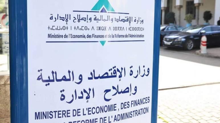 مديرية الخزينة تصدر سندات بقيمة 980 مليون درهم