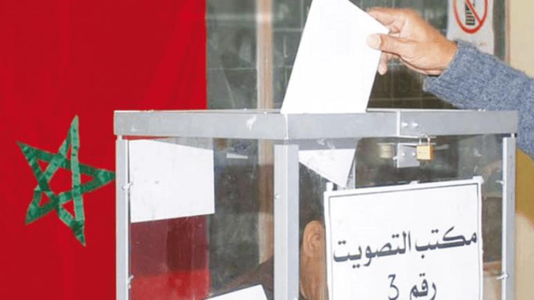 انتخابات 8 شتنبر .. التصويت يتم حصريا على أساس البطاقة الوطنية للتعريف