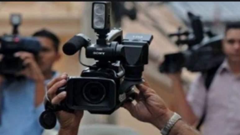 هذه كيفية الاستفادة من تصريح التصوير الذاتي السمعي البصري للصحافة الإلكترونية